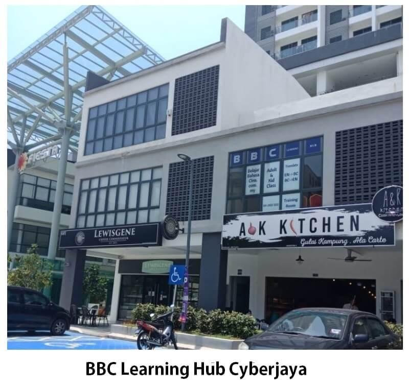 Seminar room Cyberjaya